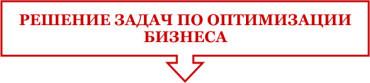 Remont-torgovogo-pomeshcheniia-v-Kieve